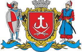 Бухгалтерские услуги в Виннице