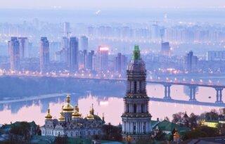 бухгалтерское обслуживания в Киеве
