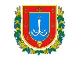 бухгалтер Одесса