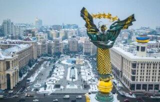 Подача налоговой отчетности Киев